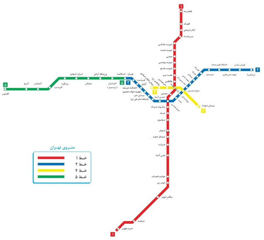 نزدیک ترین مترو به بیمارستان گاندی sekil yukle